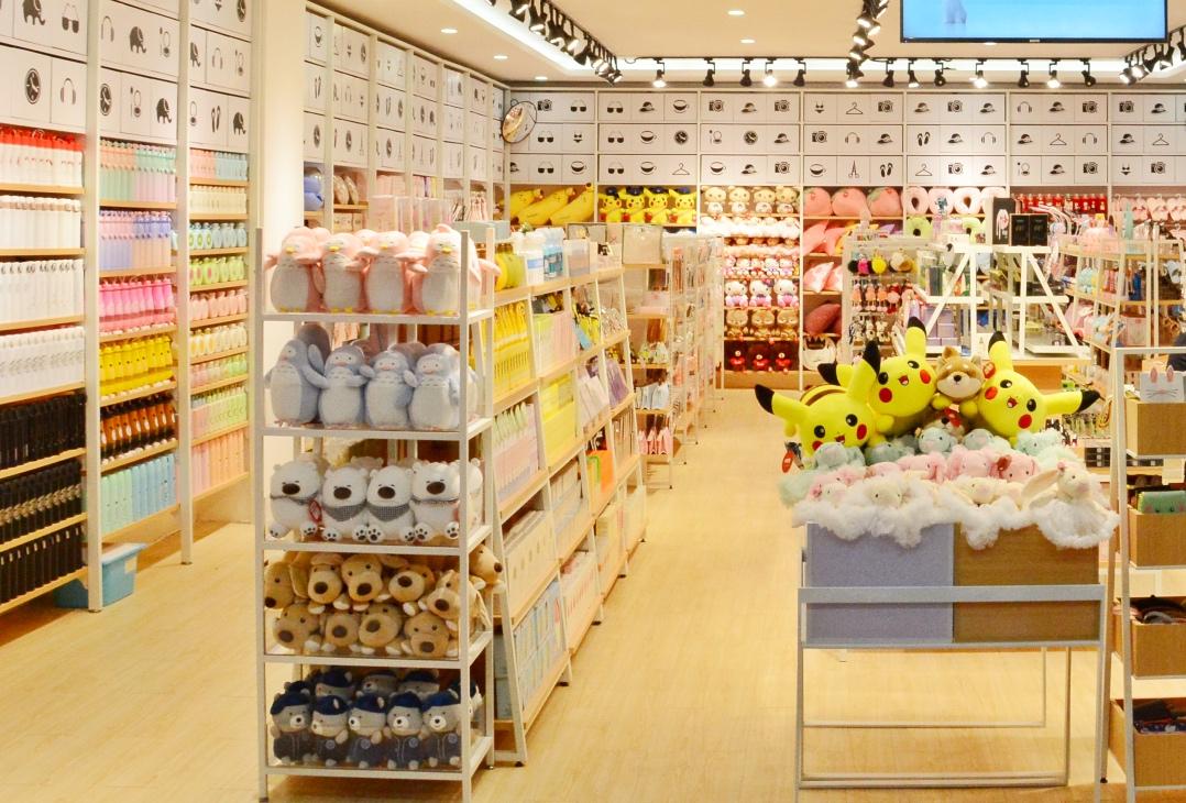 义乌小商品店