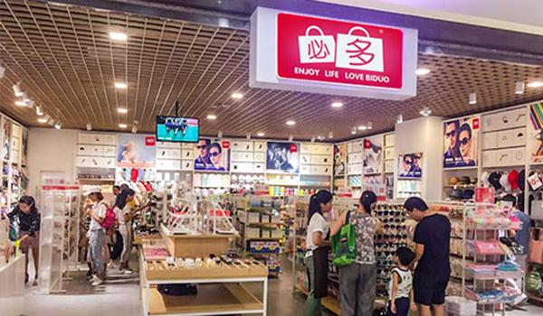 创业做十元店有什么好的经营方法?