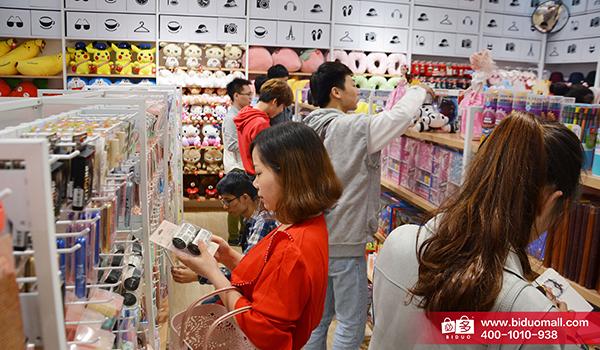 新手创业开精品百货店要怎么做?