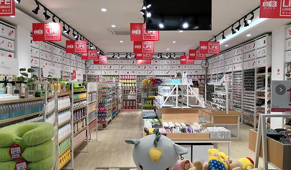 十元百货店在未来有没有发展前景?