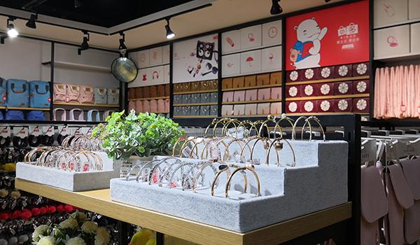 开一家十元百货店需要多少钱?