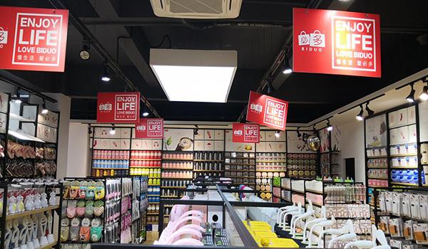 小商品店在选址上应该注意哪些方面?