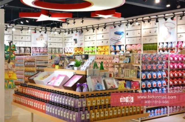 十元百货店加盟的品牌需要具备哪些优势?
