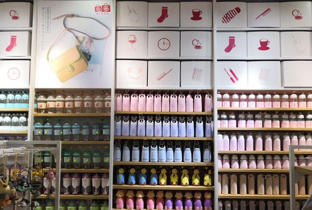 小本创业选择十元精品店的原因是什么?